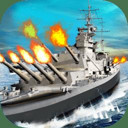 海上战舰3D(Sea Battleship Combat 3D)