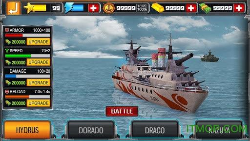 海上战舰3D(Sea Battleship Combat 3D) v1.4 安卓版 1