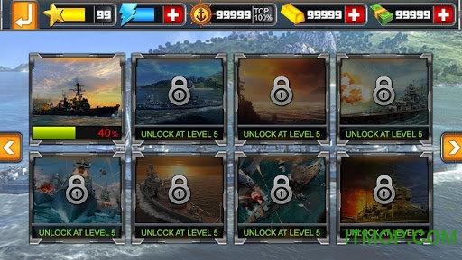 海上战舰游戏