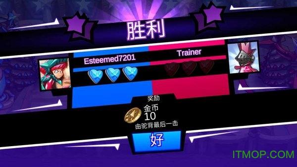 群星�技�鲇⑿��Q(Arena Stars: Battle Heroes) v1.0.1 安卓最新版 1