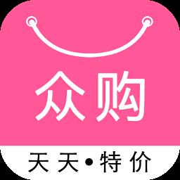 众购(优惠券省钱平台)