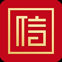 征信查询中心app