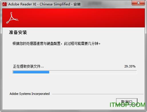 Adobe Reader XI免费版 v11.0.0.379 简体中文版 0