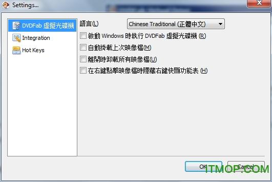 Virtual CloneDrive虚拟光驱