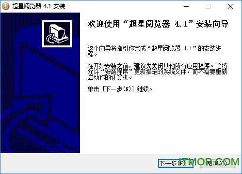 SSReader超星浏览器 v4.1 破解中文版 0