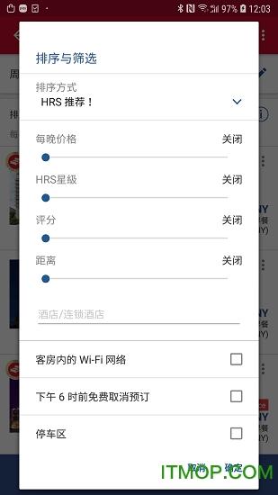HRS商旅app v1.3.0 安卓版 2