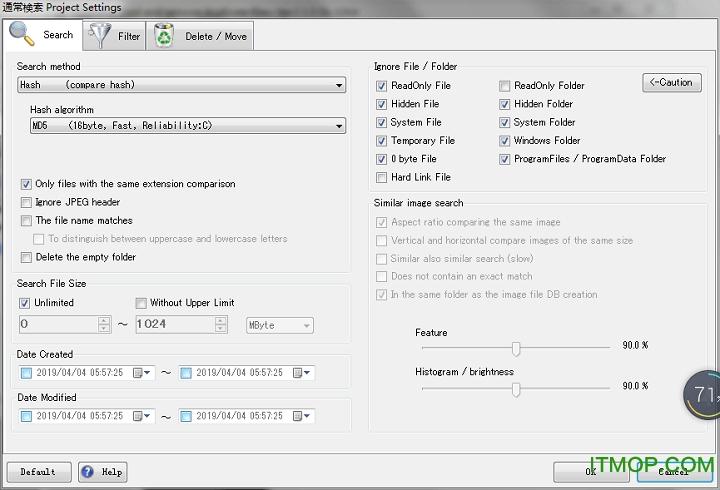 FileMany(文件删除) v2.1.8.2 汉化版 0