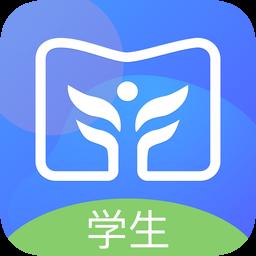 新中考综评学生端app