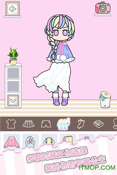 童话小公主时尚换装达人完整版 v1.0.0 安卓版 3