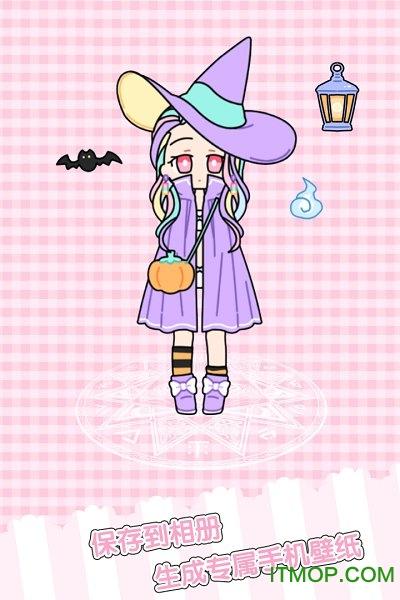 童话小公主时尚换装达人完整版 v1.0.0 安卓版 0