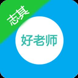 志其(教育辅导机构)