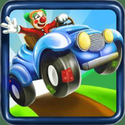 疯狂小丑赛车(Clown Car Mayhem)