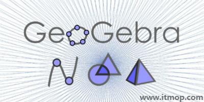 geogebra软件大全_几何geogebra下载_geogebra安卓版
