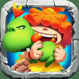 恐龙契约正版游戏