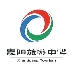 襄阳旅游中心app