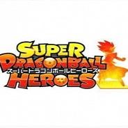 超级龙珠英雄世界任务修改器(Super Dragon Ball Heroes: World Mission)