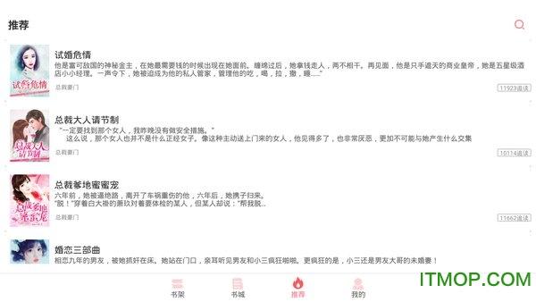 水仙阅读免费版 v1.1.6 安卓版 2