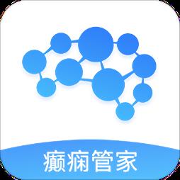 癫痫管家(瑞尔脑康手环app)