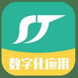 花花信用卡还呗v1.8.0 安卓版