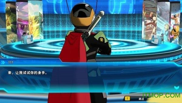 超级龙珠英雄世界任务简体中文补丁 v1.1 免费版 0