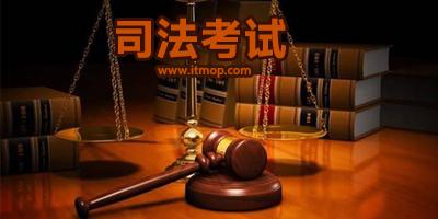 司法考试app哪个好_司法考试app推荐_司法考试app下载