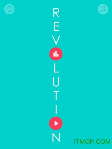 圈圈进化(Revolution) v4.0 安卓版 0