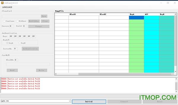 UidCard读卡写卡工具 v2.3.5 龙8娱乐平台 0