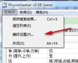 RhymeSeeker免�M版