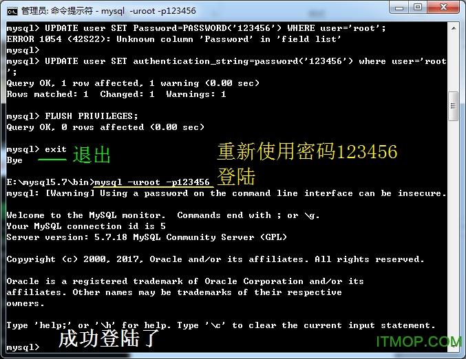 mysql绿色版安装配置