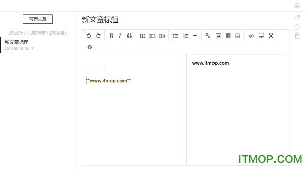 墨客编辑器 v3.2.1 自媒体必备工具版 0