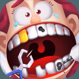 超级牙医小游戏无限钞票版(Super Dentist)