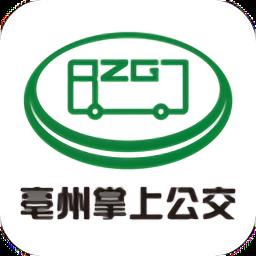 亳州公交v1.0.1 安卓版