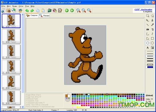 GIF Animator破解版