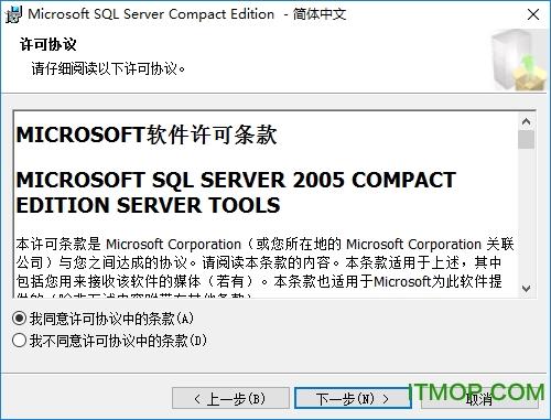 sql服务器工具下载