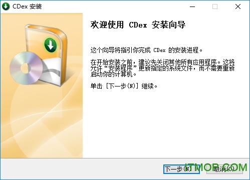 CDEx(cd音频抓轨软件) v2.17 官方版 0