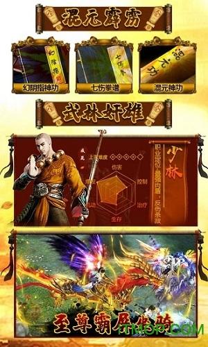 九游倚剑江湖手游 v3.00.36 安卓版 2