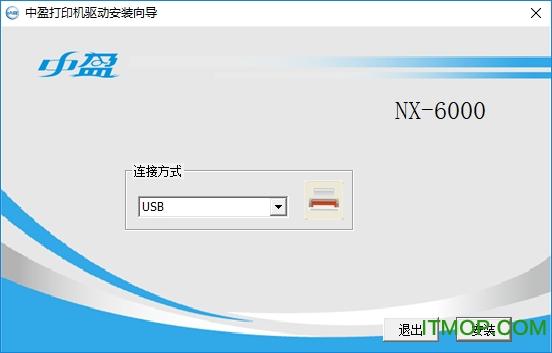 中盈Zonewin nx6000打印�C��� v1.0 官方版 0