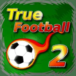 真实足球经理2中文版(True Football 2)