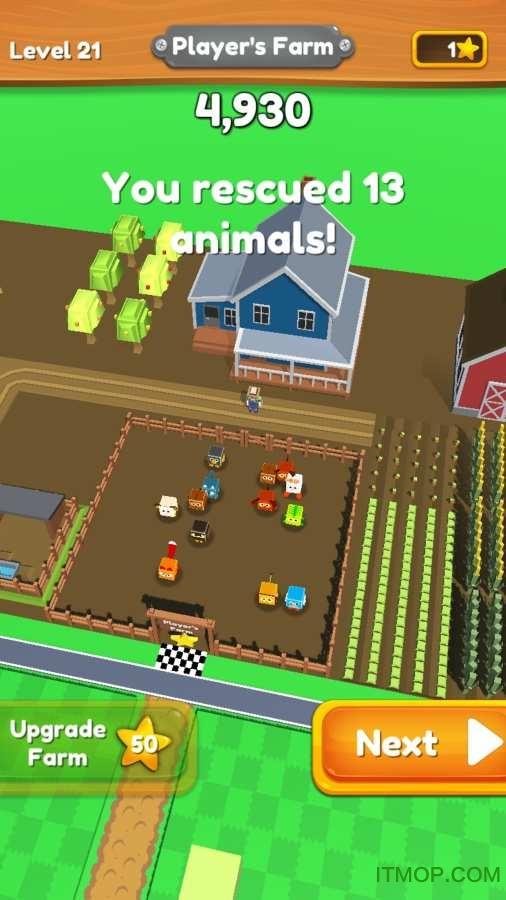 动物营救3D(Animal Rescue) v1.9 安卓版 2