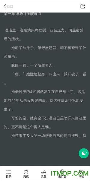 24k小说免费版