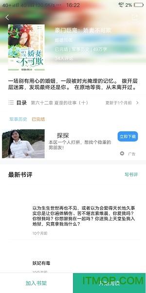 24k小说免费版 v2.1.2 安卓版 2