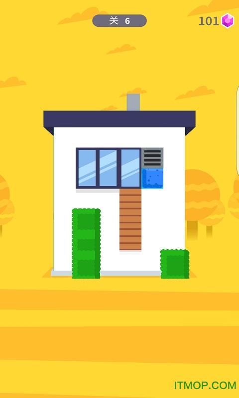 刷房子汉化版 v1.2.0 安卓版 3