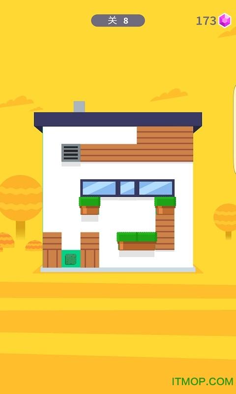 刷房子汉化版 v1.2.0 安卓版 4