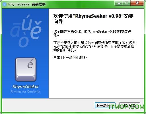RhymeSeeker(�h字押�查�工具) v0.98 �G色版 0
