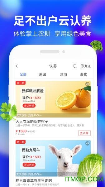 九江�z�r易� v1.0.2 安卓版 0
