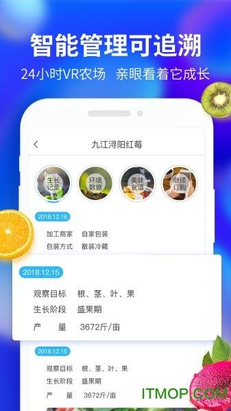 �z�r易�app下�d