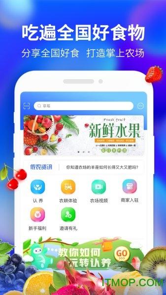 九江�z�r易� v1.0.2 安卓版 3