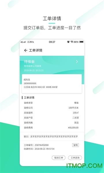一百平方app下载