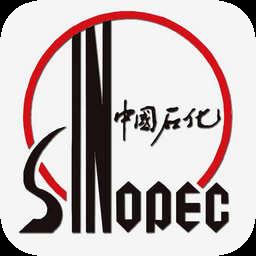 中石化加油app