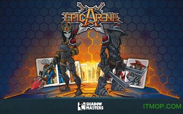史��技��h化版(Epic Arena) v1.5.8 安卓版 3